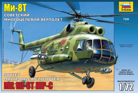 Звезда 7230 Вертолет Ми-8Т