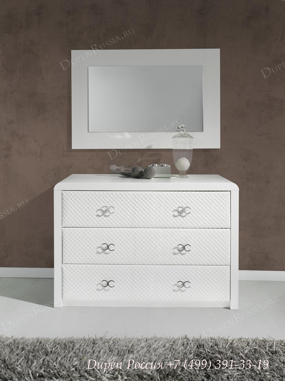 Комод горизонтальный DUPEN С-122 Белый, Зеркало DUPEN E-96 белое