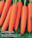 Морковь Нантская 4  100 г