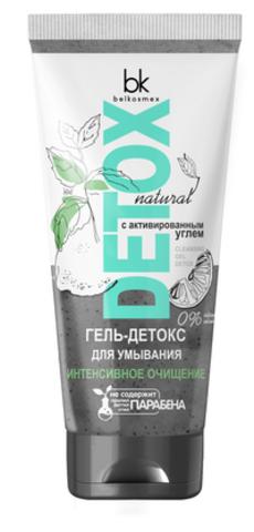BelKosmex Detox natural Гель-детокс для умывания Интенсивное очищение 150г