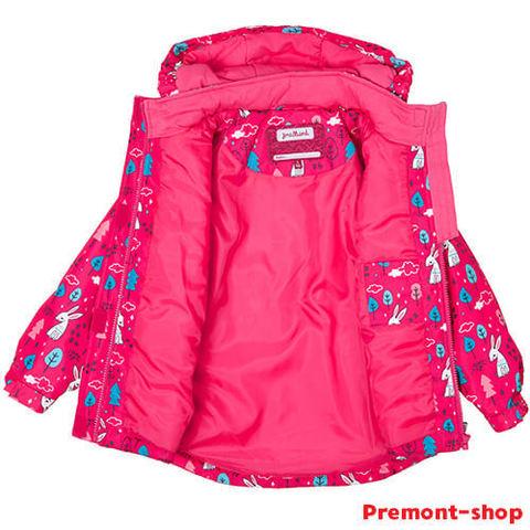 Утепленный комплект Premont Прогулка в Минору S18145