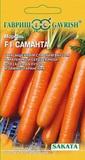 Морковь Саманта F1 5000 шт. (Саката)