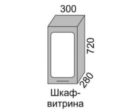 Шкаф-витрина МАРТА 300