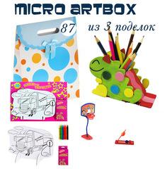 031_9982 MICRO Artbox №87 (для мальчика)