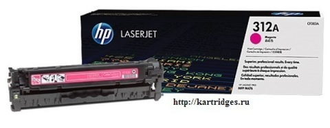 Картридж Hewlett-Packard (HP) CF383A №312A