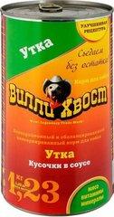 Вилли хвост консервы для собак Утка кусочки в соусе 1,23 кг