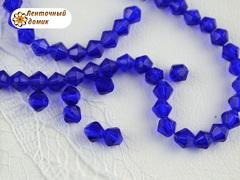 Бусины хрустальные синие биконус