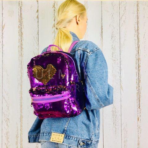 Рюкзак школьный с пайетками меняющий цвет Фиолетово-золотистый Большой