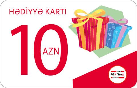 Hədiyyə kartı 10 AZN