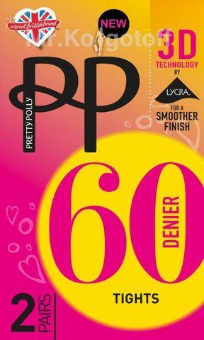 Колготки Pretty Polly Opaque 3D 60 (2 пары, ETG5)