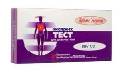 Тест на ВИЧ ИммуноХром-антиВИЧ-1/2-Экспресс