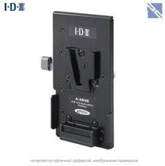 Стыковочная пластина IDX System Technology A-AB2E V-Mount Adapter Plate