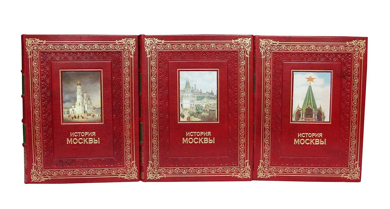 История Москвы в 6 т. (7 книг)