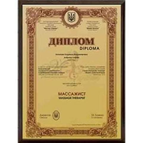 Образцы дипломов и сертификатов, изготавливаемых в Ризо-графике