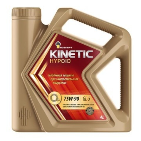 Rosneft Kinetic Hypoid 75W-90 GL-5
