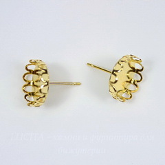 Пуссеты - гвоздики с сеттингом с ажурным краем для кабошона 12 мм (цвет - золото)(без заглушек)