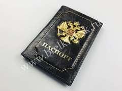 Обложка для паспорта с гербом РФ цвет т.Коричневый