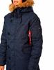 Куртка Аляска Женская - Explorer (т.синяя - blue)