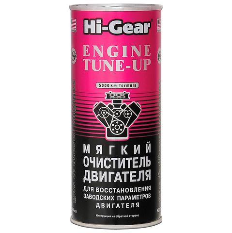 2207 Мягкий очиститель двигателя (добавляется за 150 км до смены масла)  ENGINE TUNE UP 444, шт