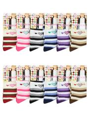 708-6 носки детские (12шт), цветные