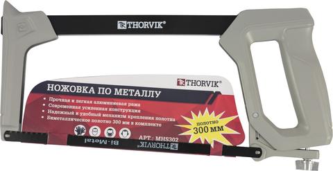 Ножовка по металлу MAGNA, 300 мм