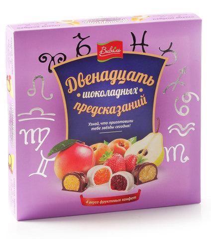 ВИВАЛЬ Ассорти конфет «Двенадцать шоколадных предсказаний» 240г