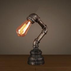 лампа настольная 6102–T1
