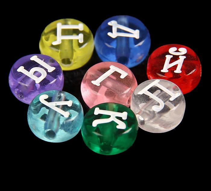 Бусины с буквами прозрачно-цветные, круглые, 0,7*0,7 см, 10 гр.