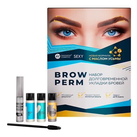 Набор долговременной укладки бровей SEXY BROW PERM (новый)