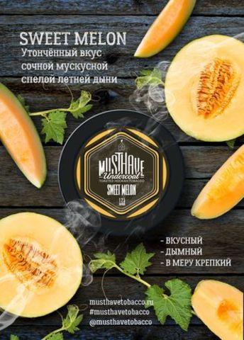 Табак Must Have Sweet Melon Дыня 125 гр