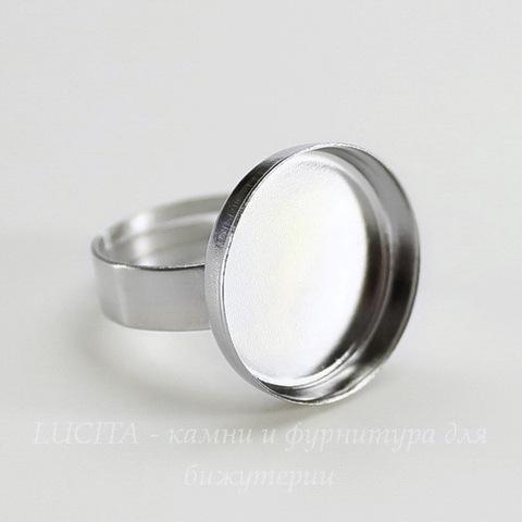 Основа для кольца с сеттингом для кабошона 18 мм (цвет - платина)