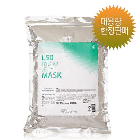 Альгинатная маска с витамином U L50 Hydro Jelly Mask - 1000 g