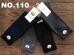 Носки мужские (12 пар) арт.110