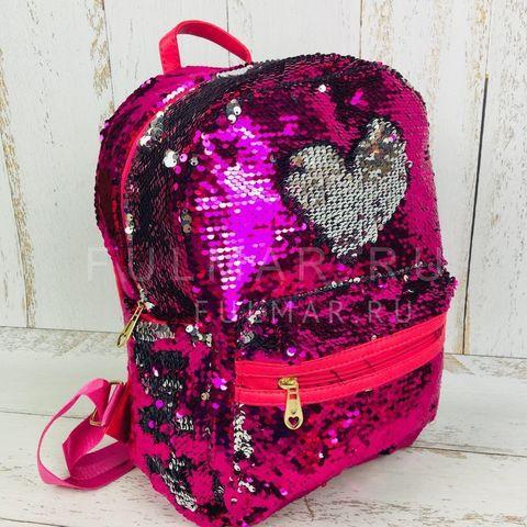 Рюкзак школьный с пайетками меняющий цвет Фуксия-Серебристый Большой