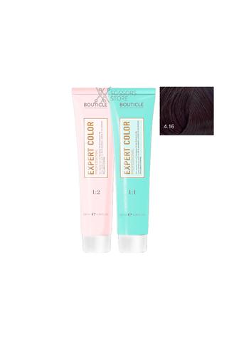 Expert Color Hair Color Cream 4/16 шатен пепельно-фиолетовый 100 мл