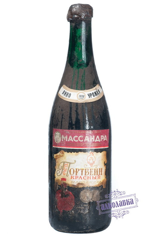 Портвейн Массандра красный коллекционный 1938 года 0,7л