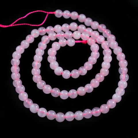 Кварц розовый бусины  шар гладкий 4 мм