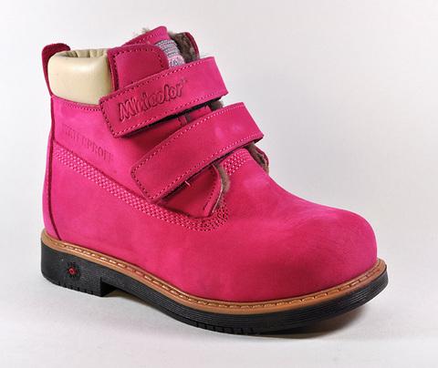 Зимние ботинки Minicolor 750-25 750-25