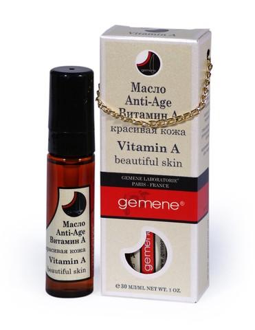 DNC Gemene Anti-Age масло Витамин А 30мл