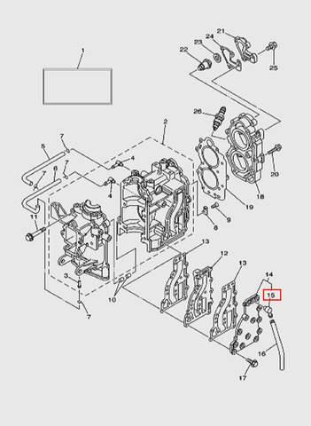 Патрубок выпускной крышки  для лодочного мотора T15, OTH 9,9 SEA-PRO (2-15)
