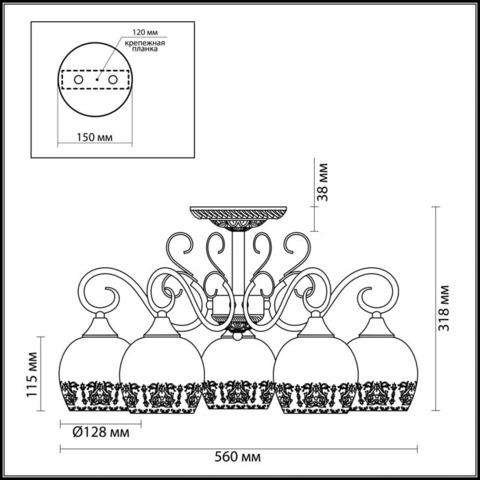 Люстра потолочная 3505/5C серии Biancopa