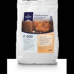 Пробиотики (кормовая добавка) для кур и яйценосных птиц Royal Feed F-500,0,5 кг