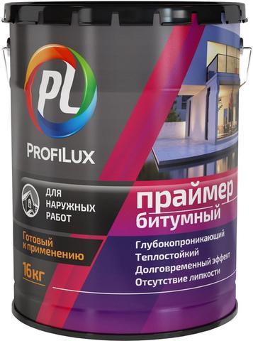 Profilux/Профилюкс Праймер битумный