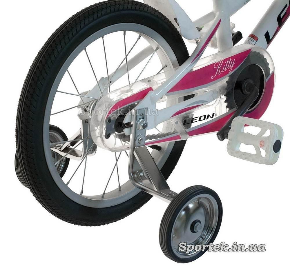 Боковые колеса детского велосипеда Leon Kitty (Леон Китти) для девочек 3-5 лет