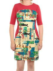 105-4 платье женское, красное