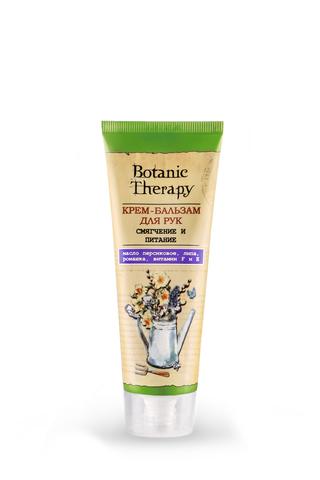 Modum Botanic Therapy Крем-бальзам для рук Смягчение и питание 75г