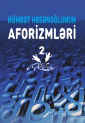 Hümbət Həsənoğlunun aforizmləri