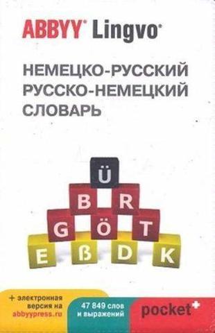 Левонтина И.Б., Шарандин А.В.