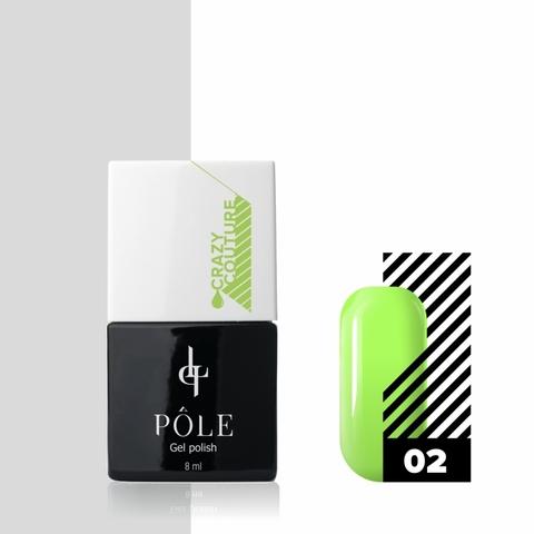 Гель-лак POLE Crazy couture №02 - яркий салатовый (8 мл.)