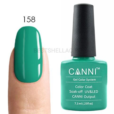 Canni Canni, Гель-лак 158, 7,3 мл 158.jpg